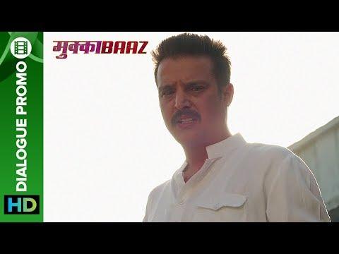 Jimmy Shergill vows to ruin Vineet Singh's Career| Mukkabaaz |Jimmy Shergill| Anurag Kashyap