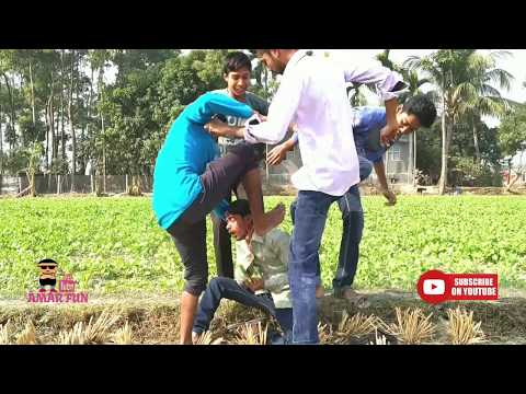 Village Boys Funny video Part -4 | | হাসতে হাসতে পেটে খিল লাগবে ফানি নাটক