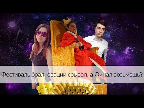 1/2 ВосЛиги КВН 2014 года