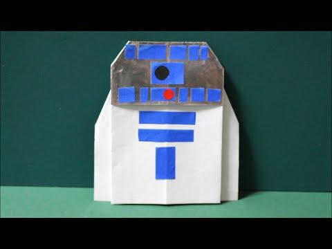 R2 D2の画像 p1_9