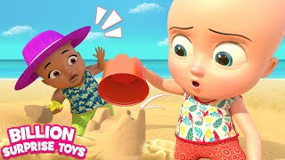 Kids playing on the beach Song | Fun Songs for Babies w/ Sand Toys