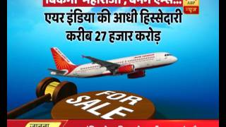 Cabinet clears privatisation of debt-ridden Air India