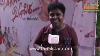 Appu Kutty At Vanga Vanga Movie Audio Launch