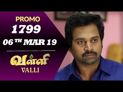 Valli Promo 06-03-2019 Sun Tv Serial Online