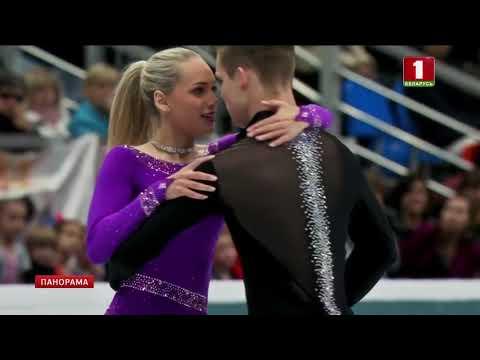 Минск через неделю примет Чемпионат Европы по фигурному катанию. Панорама