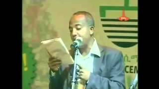 Poet Tagel Seifu - ሰባ ሠገል መጡ
