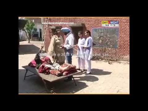 Day & Night - Punjabi News - 20 March 2015