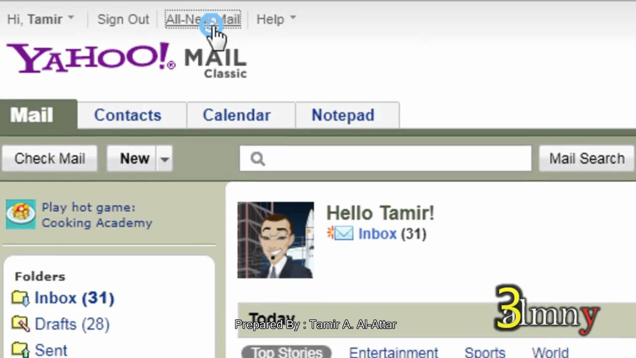 how to change classic mail in yahoo