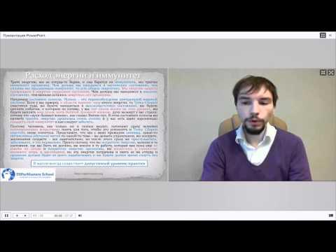 Фаербол 1 - положение ТС и вход в рабочее состояние
