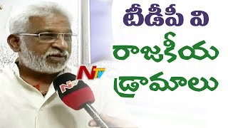 YCP Ex MP Y. V. Subba Reddy Face to Face | Comments on TDP Party Members Over Resignation | NTV