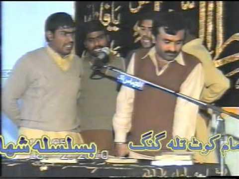 Qaseeda Zakir Qazi Waseem Abbass : Nade Ali 2011 video