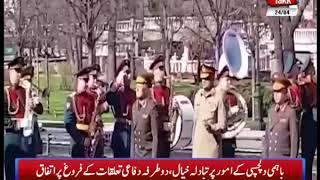 Russia, Pakistan Keen to Expand Military Ties