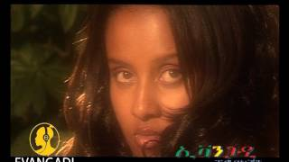 Abraham Gebremedhin - Tedebise Ethiopian Music(Official video)