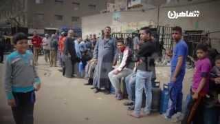 أزمة الانابيب .. وغضب المواطنين !
