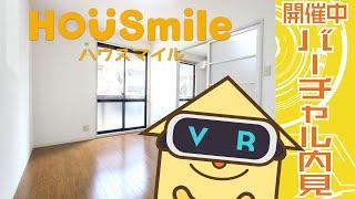 中昭和町 アパート 2LDKの動画説明