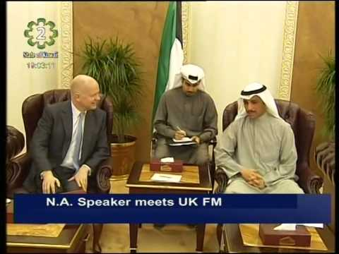 National Assembly Speaker Marzouq Al-Ghanim meets UK Foreign Secretary William Hague