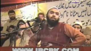 Download SHK Umer sadiq HafizaullahTopic Ahle Bait R.A Ka Sunat Par Amal 3Gp Mp4