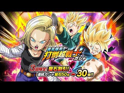dbz dokkan battle[jp]: summoning on the bio broly banner