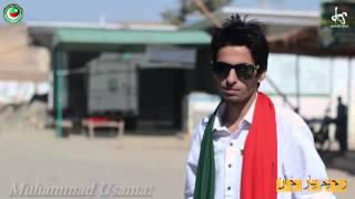 PTI RaheemYarKhan Jalsa 2014 ( Digital Eye Studio )