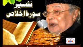download lagu Tafseer Sure Ikhlaas - Allama Talib Johri Sahib Qibla gratis