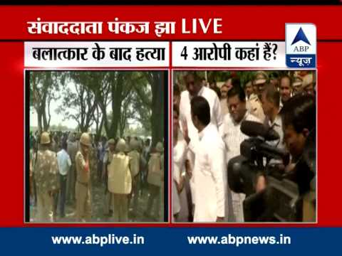 Third Accused Arrested In Badaun Gangrape Case video