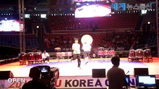 2018 07 18 비보이와 난타 '제주코리아오픈 2018 Jeju Korea Open'