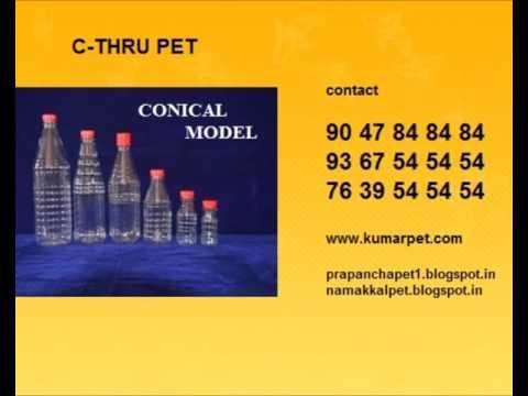 COOKING OIL PET BOTTLES MANUFACTURERS 7639545454 AT NAGAPATTINAM -  Ponni pet