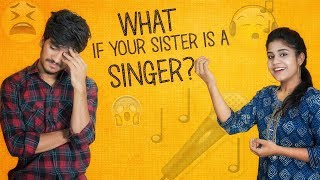 What if your sister is a SINGER? || Swetha Naidu || Ft. Harshith Reddy