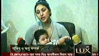 Actress Apu Biswas Exclusive From Her Husband Sakib Kahan And Their Son Abraham Khan Joy