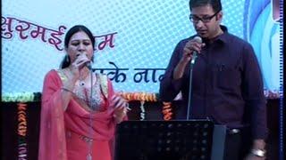 Kaun disha me leke chala re batohiya - Live Performance