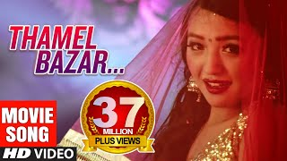 THAMEL BAZAR Video Song LOOT 2 Alisha Rai Dayahang Rai Saugat Malla Nischal Basnet VideoMp4Mp3.Com