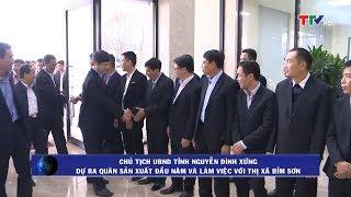 (TTV) Chủ tịch UBND tỉnh dự ra quân sản xuất đầu năm và làm việc với thị xã Bỉm Sơn