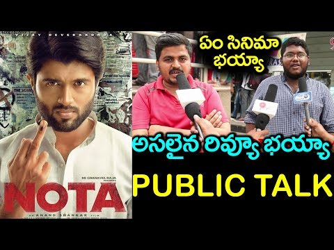 Nota Telugu Movie Public Talk | Nota Movie Review | Vijay Devarakonda | Mehreen Pirzada #9RosesMedia