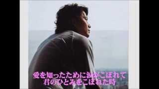 福山雅治 魂リク『青春の影』(歌詞付) 2012.05.19