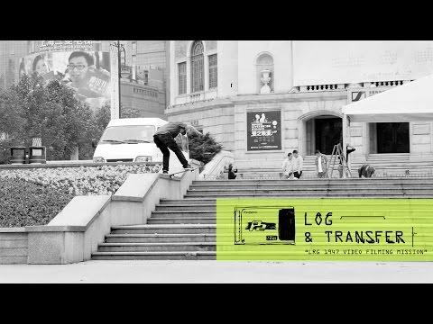 LRG - Log & Transfer