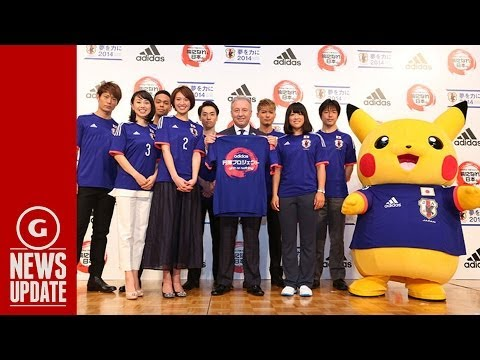 Pikachu is Japan's awesome mascot for FIFA World Cup 2014 - GS News Update