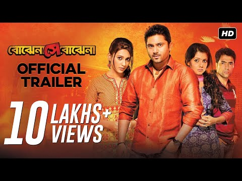 Theatrical Trailer (bojhena Shey Bojhena) (bengali) (full Hd) (2012) video