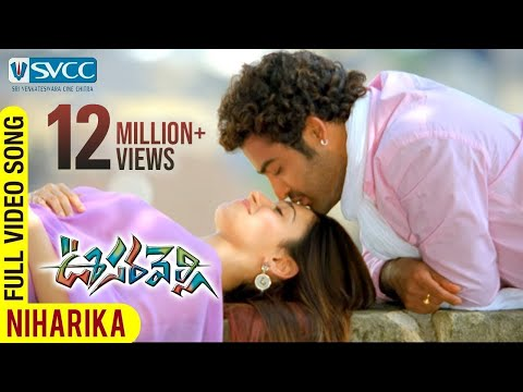 Oosaravelli Movie Songs Full Hd - Niharika Song - Jr.ntr, Tamannah video