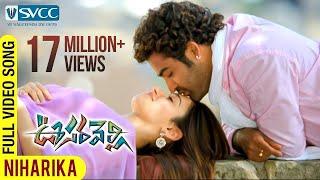 Oosaravelli Movie | Niharika Video Song | Jr NTR | Tamanna | DSP | Surender Reddy