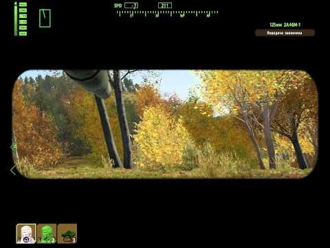 Серьезные Игры на Тушино. Живучий Т-72. 2013-10-25