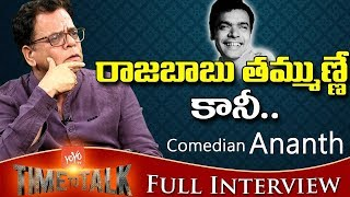 Comedian Ananth Babu Exclusive Interview | Time To Talk | Frankly Speaking | Celebrity