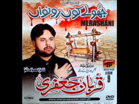 Qurbaan Jafri 2010 Saraiki Volume[sade Dar Tu Khaali].wmv video