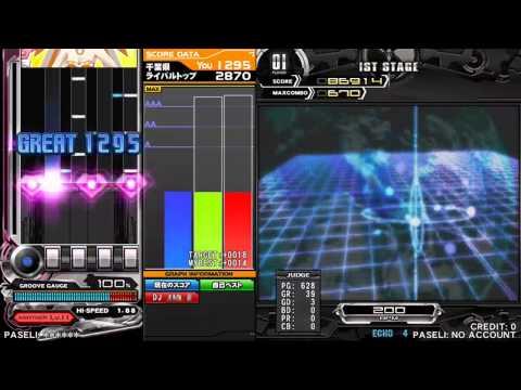 beatmania IIDX 22 PENDUAL †   創世ノート PON+wac☆12 FULL COMBO