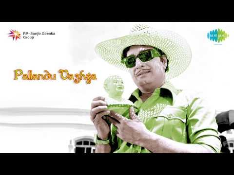 Pallandu Vazhga | Sorgatthin Thirappuvizha song