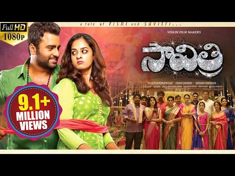 Savitri Latest Telugu Full Movie || Nara Rohit, Nanditha ||  2017 Telugu Movies thumbnail