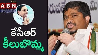 Congress Ponnam Prabhakar Strong Counter To TRS MPs Over Not Supporting No-Trust Motion - ABN - netivaarthalu.com