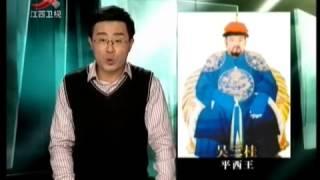 """《经典传奇》非常帝王的非常之谜:李闯王从""""被皇帝""""到""""被和尚"""""""