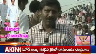 GHMC Mayor Bonthu Rammohan Face To Face | TRS Public Meeting In Warangal