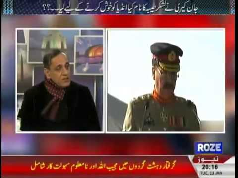 Reasons why Pakistan believes Pakistan army can dominate over India and Afghanistan...