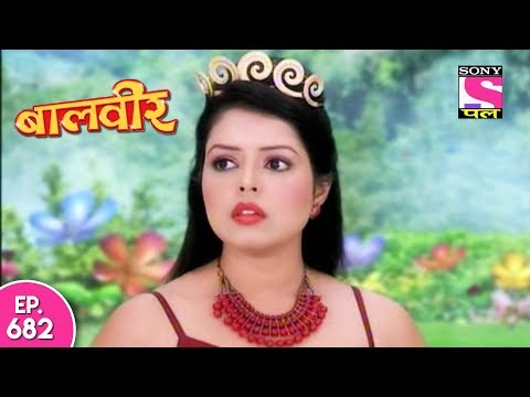 Baal Veer - बाल वीर - Episode 682 - 8th August, 2017 thumbnail